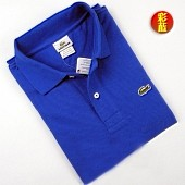 $14.0, LAC0STE Polo Shirs for MEN #24990