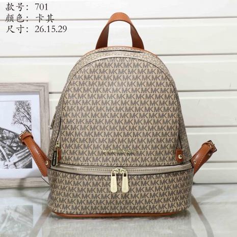 $32.0, Michael Kors Backpack #267295