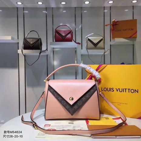 $85.0, Louis Vuitton AAA+ Handbags #280770